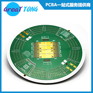 Grande PCB Design Service | Electronic Engineering